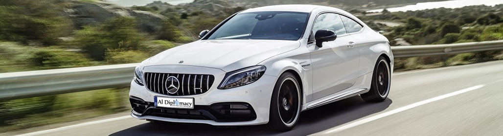 W205 AMG C63 Coupe